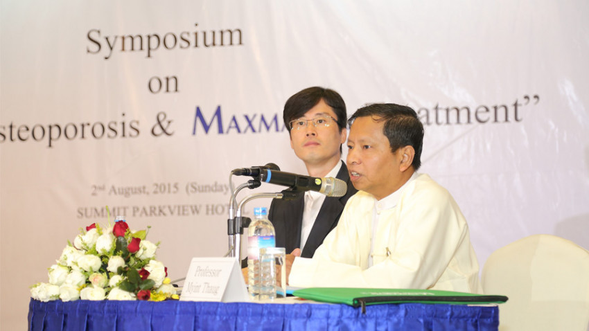 Maxmarvil, a medicine that cures bone and marrow diseases, is introduced, promoted and given knowledge on in a ceremony.