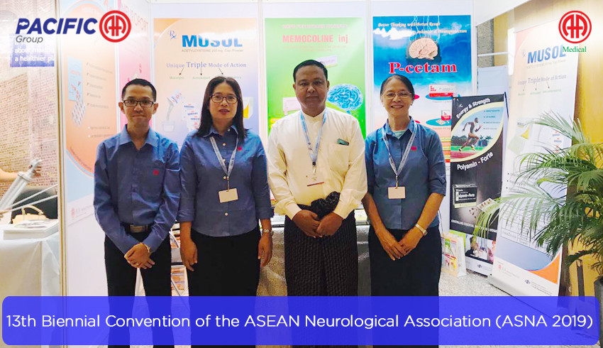 13th Biennial Convention of the ASEAN Neurological Association in Conjunction with 4th Biennial Myanmar Neurological Conference