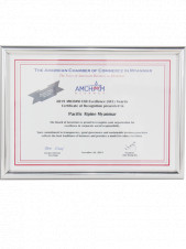 """Pacific Alpine Myanmar (a member of Pacific-AA Group) received """"2019 AMCHAM CSR Excellence (ACE) Awards"""" as a 3rd time in 3 consecutive years."""