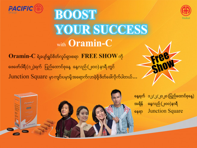 Boost Your Success With Oramin-C