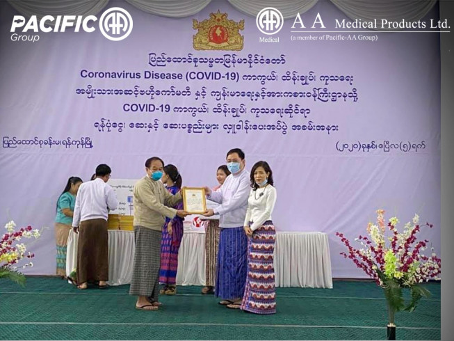 For diseases related to COVID-19, our second time donation for the Burmese people: