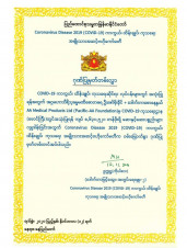 Donation of medicine and medical devices worth 8.630520 million kyats to Phaung  Gyi Covid Medical Center for prevention, containment and treatment of Covid-19